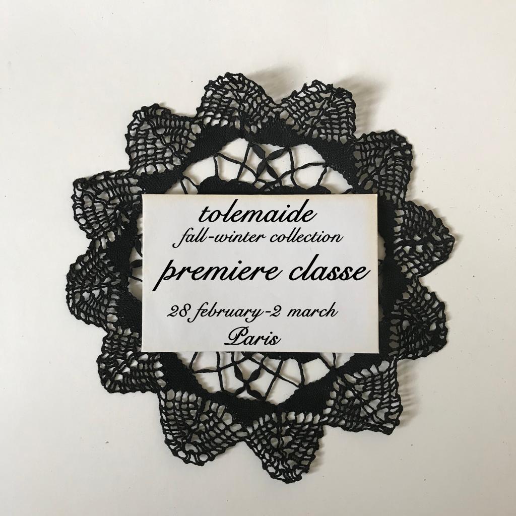 Tolemaide Premier Classe